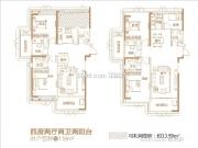 D2/D3#楼 118平米四房