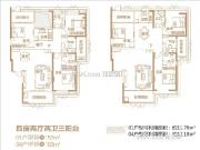 D1#楼 152~163平米四房