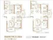 D2/D3#楼 135平米四房