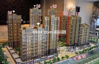 景隆凯旋城一平只要9500 楼层适中 户型方正 交通便利-莆田二手房