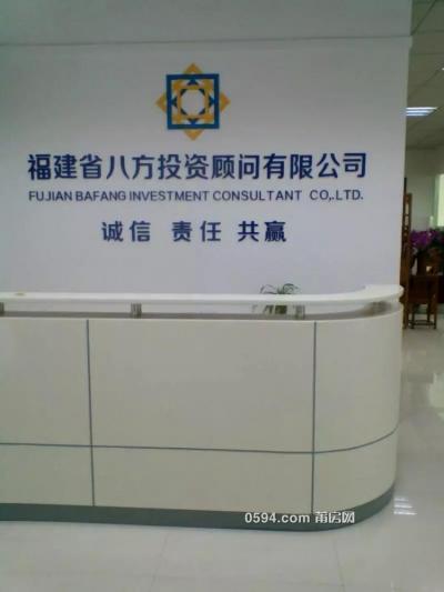 启迪温泉小区245平写字楼招租-莆田租房