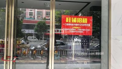 梅园西路店面招租-莆田租房