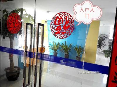 联创国际广场写字楼b4-15层-莆田九州娱乐网