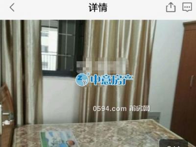 名邦豪苑 高層2房2廳2衛 豪裝3000元-莆田租房