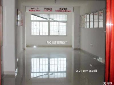 东胜大厦3室2厅仅租3500元/月-莆田租房