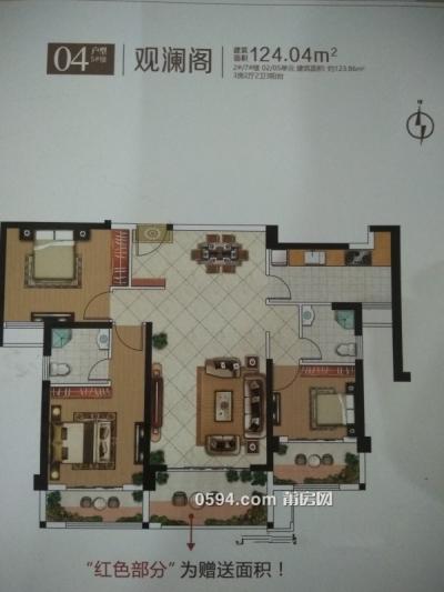 皇家庭院特价房只要6560元每平米大三房你懂得-莆田二手房