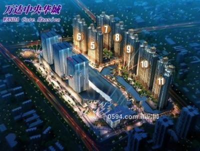 万达华城 高层149平米 一梯一户 单价16000-莆田二手房