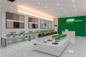 三棵樹:中國最大門店開業 占地1000平方米打造一站式服務