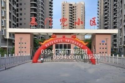 辰门兜小区 单身公寓 有阳台 一个月只要1450元-莆田租房
