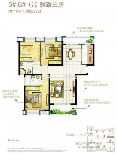 保利城旁华永天澜城每平8999的正规三房 房东115平米103万-莆田二手房