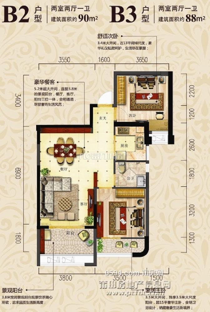 麟峰 高端小区 皇庭水岸 精装小三房 家具家电-
