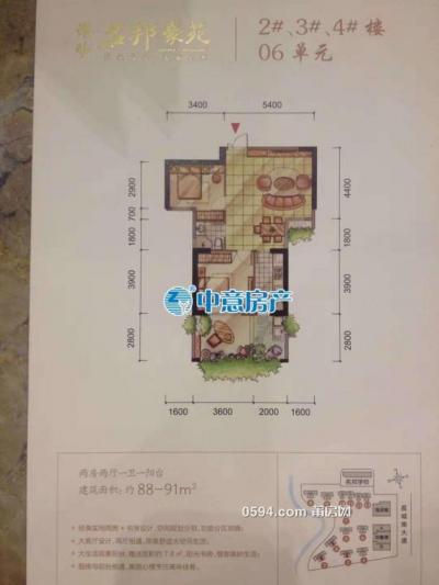 名邦豪苑小区里高层两房毛坯朝南 仅售140万 有个大阳台-莆田二手房