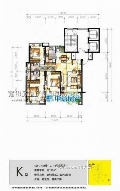 万辉国际城 3居室 一平16401元 豪华装修 两证齐全 中高层-莆田二手房
