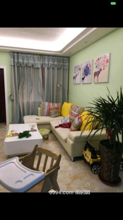 双洋环球 《兴安名城北区》现代精装大2房家电齐全邻近西-莆田租房