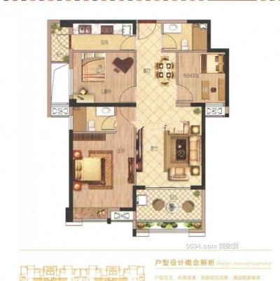 景隆凯旋国际3房2厅2卫高层、物业绿化都很好-莆田二手房
