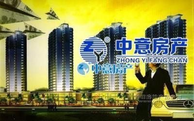 泰安名成 3房2廳2衛 面積145.57 總價240萬 歡迎來電-莆田二手房