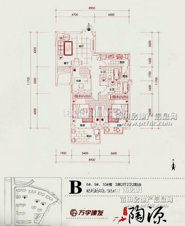 电路 电路图 电子 户型 户型图 平面图 原理图 640_781