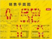 阳光100商铺销售平面图