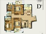 121平米四房