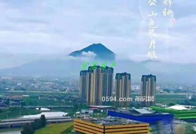 万科三期 3室 90平米 包家电家具 出租1800元-莆田租房