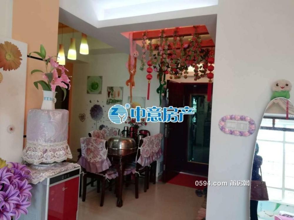 温馨 浪漫 小两房 诚心要卖 华东城市广场 80.14平 只要125-
