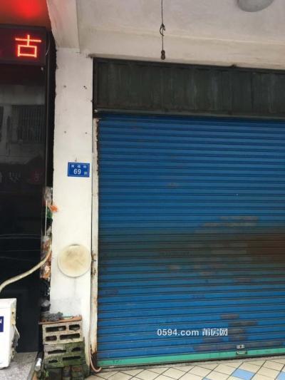 城厢区北磨双福街69号(店面)出租-莆田租房