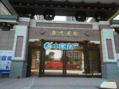 海峡广场 3房2厅2卫 面积138.5平 总价148万 欢迎━(`?′)ノ亻-莆田二手房