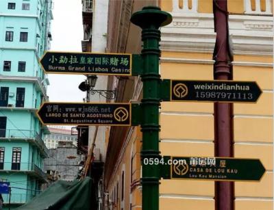 缅甸皇家国际开户15987971113-莆田租房