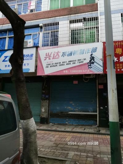 胜利北街卫生局对面临街店铺出租-莆田租房