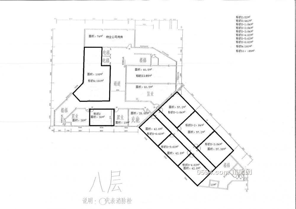 兴化商厦办公楼-