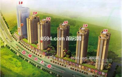急急急 售低于市场价3000 和成天下 高层毛坯3房 只要11600元-莆田二手房