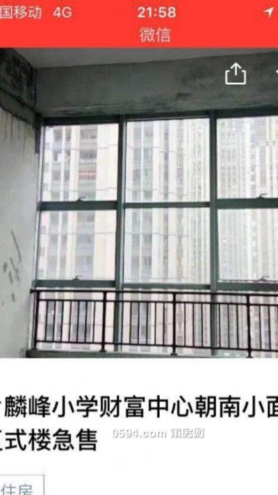 正荣财富 复式楼 64平米 68万 实用120平米 两证齐全-莆田二手房