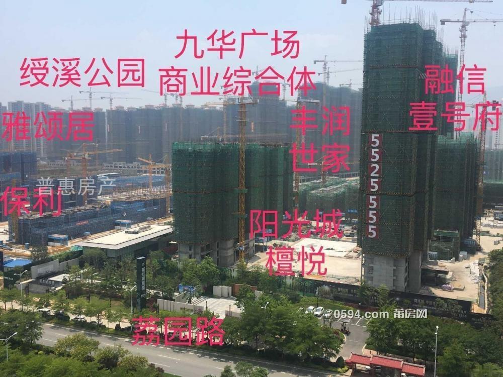 荔城荔城正鼎小镇 3室2 3室2厅2卫 112.55平米-室内图