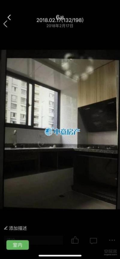 中海国际,105平两房一厅出租,南北朝向-莆田租房