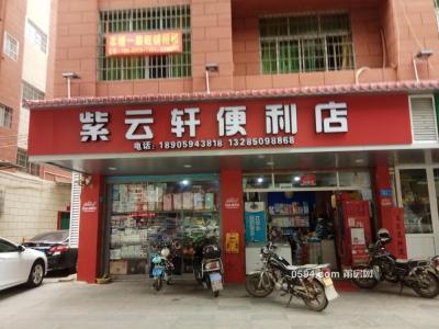 龙桥荔城中大道2512号紫云轩超市(泰安名城对面)-莆田租房