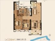 9#10#楼E户型116㎡三房