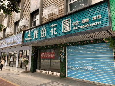 五十米路沿街2坎店面3700元-莆田租房