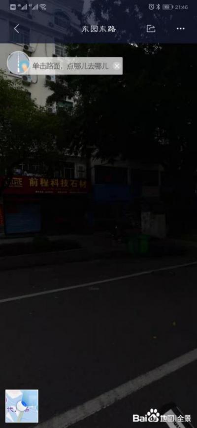 旺铺出租-莆田租房