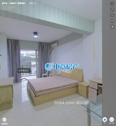 兴安名成西区  温馨公寓 拎包入住 仅1300/月。-莆田租房