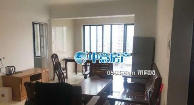 中海国际 邻近 2600/月 两室一厅 精装修 随即入住~-莆田租房
