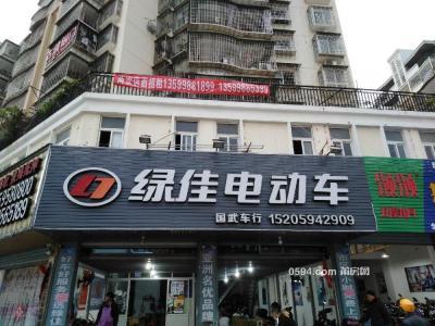 西庚小区店面出租(红星美凯龙附近)-莆田租房