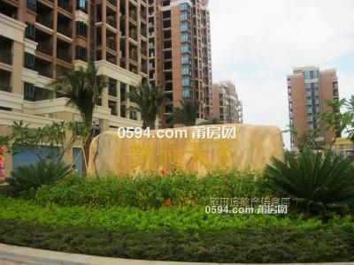 涵江塘北尚书公园对面凯旋天下150㎡大3房三面光售9100/㎡-莆田二手房