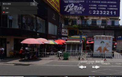 文献步行街中段旺铺出租(古谯楼对面)-莆田租房