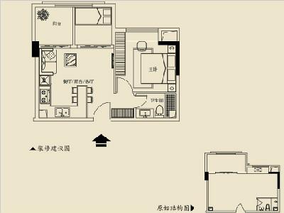 2號樓C 57㎡兩房