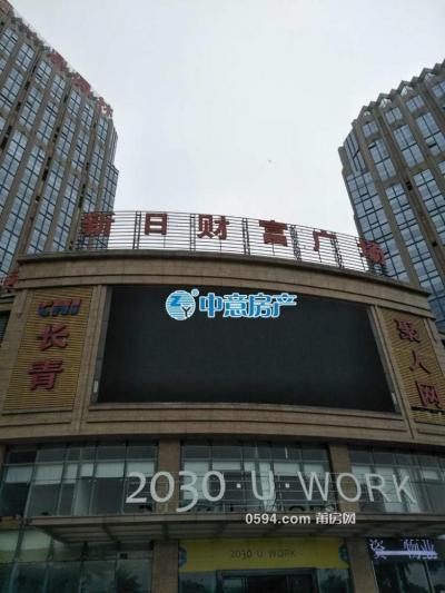 新日财富广场 精装修单身公寓 拎包入住 租金仅1500-莆田租房
