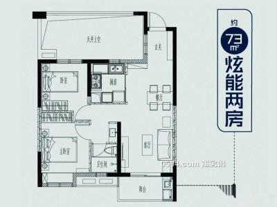 万科城高层精装72平   刚需2房基本未住  每平售13600元-莆田二手房