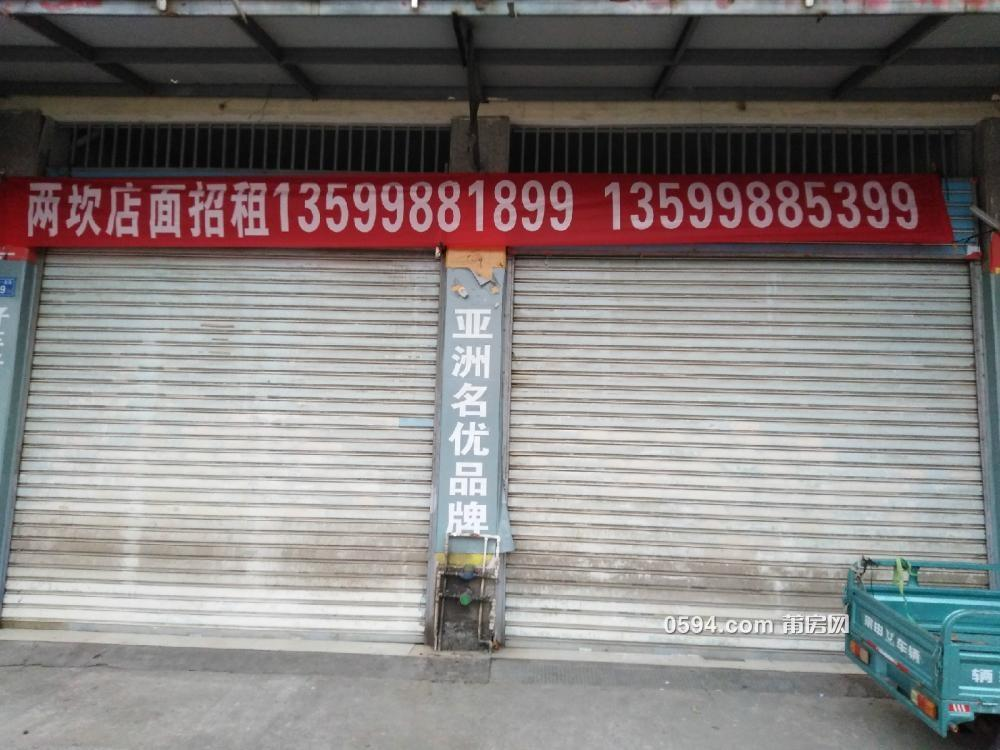 西庚小區店面出租(紅星美凱龍附近)-