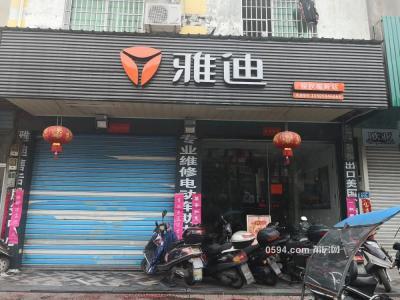 东圳西路2坎店面出租-莆田租房