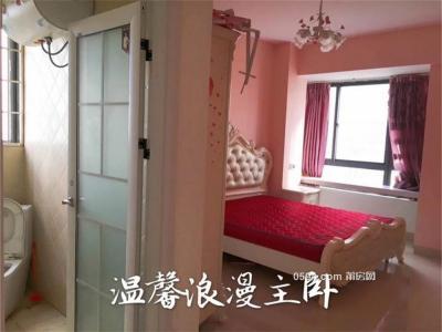 武夷嘉园 3房2厅130平米 精致装修家具家电齐全-莆田租房