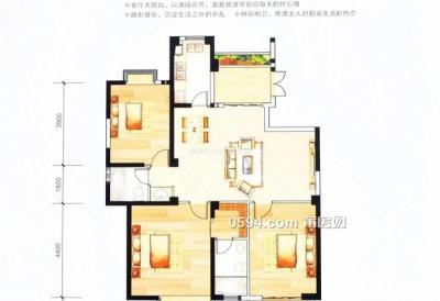 御品世家 3大房 面積134.15平 總價375萬 歡迎來電-莆田二手房